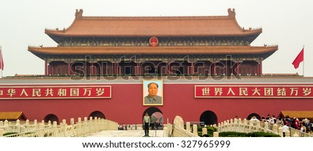BEIJING, CHINA - SEPTEMBER 22, 2015: Tourists walking around Forbidden City Southern Gate in Beijing, China, September 22, 2015 - stock photo