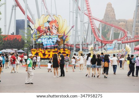 BEIJING - CIRCA JUNE, 2015: Happy Valley Beijing is an amusement park is composed of six themed areas. In total there are more than 40 rides an IMAX theater complex asd well as a shopping complex. - stock photo