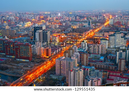 Beijing cityscape. HDR - stock photo