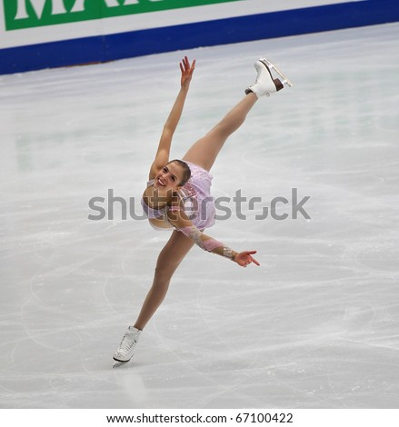 BEIJING-DEC 11: Carolina Kostner of Italy performs in the Ladies-Free Skating event of the ISU Grand Prix of Figure Skating Final on Dec 11, 2010 in Beijing, China. - stock photo