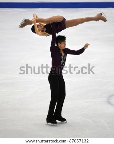 BEIJING-DEC 11: Narumi Takahashi and Mervin Tran of Japan perform in the Junior Pairs-Free Skating event of the ISU Grand Prix of Figure Skating Final on Dec 11, 2010 in Beijing, China.