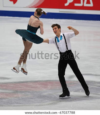 BEIJING-DEC 11: Natasha Purich and Raymond Schultz of Canada perform in the Junior Pairs-Free Skating event of the ISU Grand Prix of Figure Skating Final on Dec 11, 2010 in Beijing, China. - stock photo