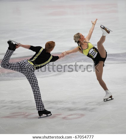 BEIJING-DEC 11: Taylor Steele and Robert Schultz of Canada perform in the Junior Pairs-Free Skating event of the ISU Grand Prix of Figure Skating Final on Dec 11, 2010 in Beijing, China.
