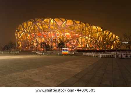 Beijing: DEC 19, 2009  The dragon and lion dance show in the Bird's Nest marks the opening of the National Stadium's snow season operation as a public skiing field. - stock photo