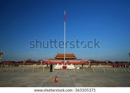 BEIJING-DEC.28,2015.Tiananmen square, the fourth largest square in the world. It is widely used as national symbol. It has great cultural significance as site of important events .