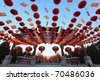 BEIJING - FEB 2: Colorful Chinese New Year decorations are on display at Ditan Park on Feb 2, 2011 in Beijing, China, ahead of the upcoming Chinese New Year, the year of the rabbit. - stock photo