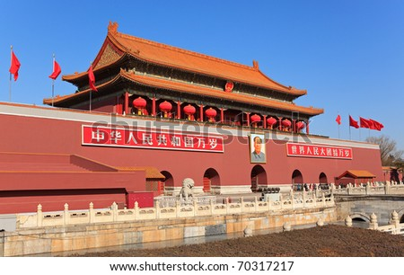 BEIJING - FEB 2: Tiananmen Gate, the main entrance to Forbidden City, is decorated with red lanterns on Feb 2, 2011 in Beijing, China, ahead of the upcoming Chinese New Year, the year of the rabbit. - stock photo