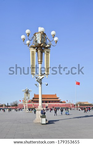 used monument sign beijing chang an china avenue stock images royalty free images