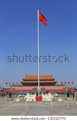 BEIJING - FEB 15 :  Tienanmen square on 15 February 2013, in Beijing, China. Tienanmen Square is the third largest city square in the world.It was Chinese Festival Holiday. - stock photo