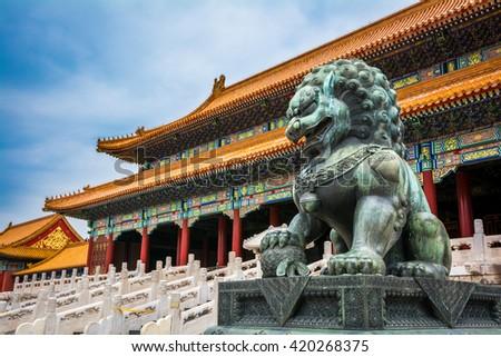 Beijing Forbidden City, China  - stock photo