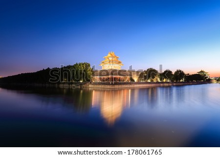 beijing forbidden city of the turret and moat at dusk ,China  - stock photo