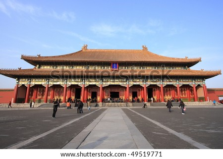 Beijing: hall of supreme harmony of the Forbidden City, a unesco world heritage site