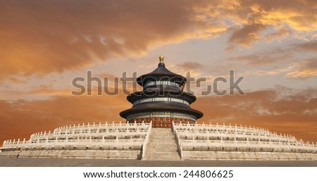 Beijing Heaven Temple in sunset with yellow could - stock photo