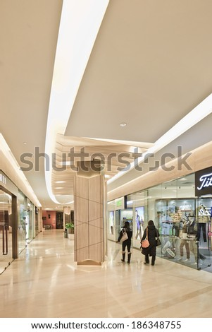 BEIJING-JANUARY 25, 2014. Kerry Center Shopping Mall. Recent years China was the engine of the luxury goods industry, but a weakening in economic growth and bribery crackdown will temper demands.  - stock photo