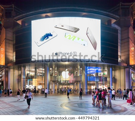 BEIJING-JULY 6, 2016. Apple flagship store exterior. While Apple want to expand its services in China the government's harassment is increasing and Apple loses ground in its second-biggest market.