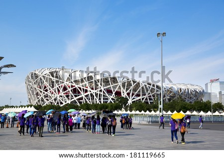 BEIJING-JULY 19. Bird's Nest on a summer day. The Bird's Nest is a stadium in Beijing, China, especially designed for use throughout the 2008 Summer Olympics and Paralympics. Beijing, July 19, 2013 - stock photo