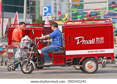 BEIJING-JULY 24, 2015. Courier delivery service bike. Thanks to the country's e-commerce boom, China has currently more than 35,000 courier delivery services that makes speedy home delivery possible. - stock photo