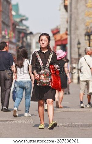 """beijing single girls Dating culture in china: beijing's single 'leftover' women and 'bare branch' men consider forgoing marriage leftover girls who were born in the 1980s"""" find a."""