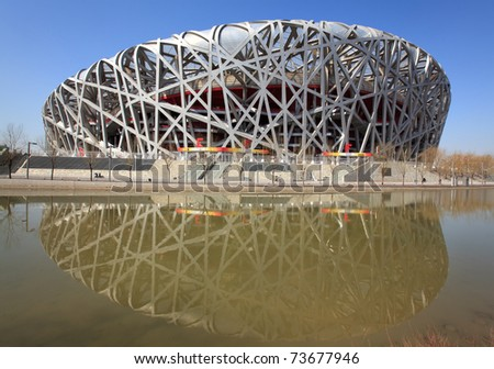 BEIJING-MARCH 10: Beijing National Stadium, also known as the Bird's Nest, on March 10, 2011 in Beijing, China. The 2015 World Championships in Athletics will take place at this famous venue. - stock photo