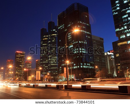 BEIJING-MARCH 18: Beijing's Central Business District skyline at dusk on March 18, 2011 in Beijing, China. Beijing is the Capital of China, the second-largest economy in the World. - stock photo