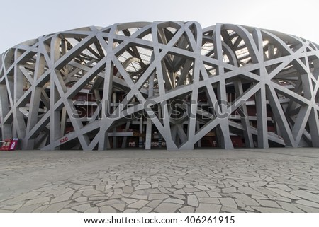 BEIJING -. March 18. Bird's nest at day time at March 18, 2016. The Bird's Nest is a stadium in Beijing, China It was designed for use throughout the 2008 Summer Olympics and Paralympics. - stock photo