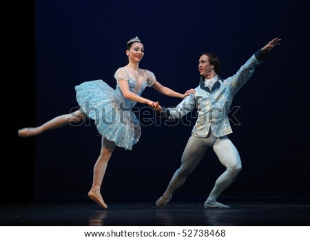BEIJING-MAY 8: Dancers of the Czech National Theater ballet troupe perform The Nutcracker-fragments at Mei Lanfang Theatre on May 8, 2010 in Beijing, China.