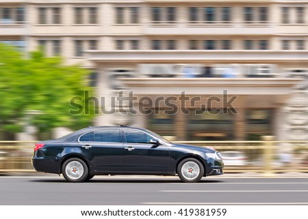 BEIJING-MAY 4, 2016. Hongqi H7. China's oldest car maker (1958), originally making government cars.  After exclusively government-based sales, the H7 was launched to private buyers in May this year.  - stock photo