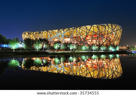 Beijing National Olympic Stadium - stock photo