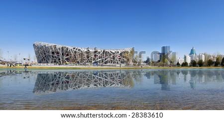 Beijing National Olympic Stadium Panorama Photography as known as Bird Nest - stock photo