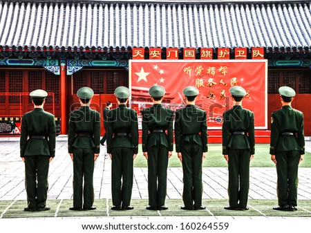 BEIJING -Nov 10: Chinese armed police guards on Tiananmen Square on November 10, 2010 at Beijing, China. The Tiananmen square is a famous monument in Beijing. It is widely used as a national symbol. - stock photo