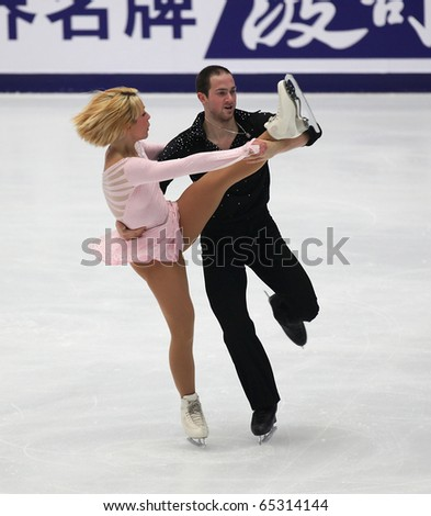 BEIJING - NOV 6: Nicole Della Monica / Yannick Kocon of Italy perform in the Pairs-Free Skating event of the SAMSUNG Cup of China ISU Grand Prix of Figure Skating 2010 on Nov 6, 2010 in Beijing, China.