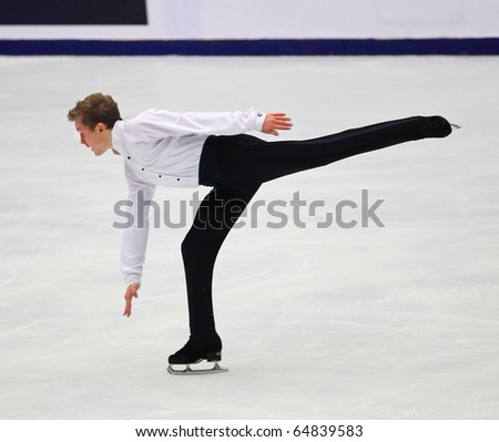 BEIJING-NOV 6: Ross Miner of USA performs in the Men-Free Skating event of the SAMSUNG Cup of China ISU Grand Prix of Figure Skating 2010 on Nov 6, 2010 in Beijing, China.