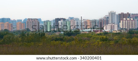 BEIJING - NOV 17: skyline of Beijing city on November 17, 2015 in Beijing, China. Beijing is a fast growing metropolis with a population of over 21 million people in 2014. - stock photo