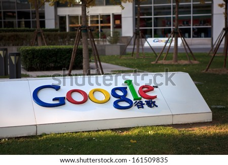 BEIJING-NOV 3: View of outside Google's office in Beijing on Nov 3, 2013 in Beijing, China. Google's chairman Eric Schmidt urges China to adopt an open Internet to tackle future growth problems - stock photo