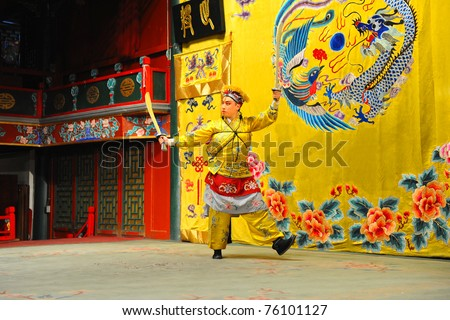 """BEIJING - NOVEMBER 16: A Beijing Opera Troupe actor performs the famous story """"Journey to the West"""" at the Huguang Theatre on November 16, 2010, in Beijing, China. - stock photo"""