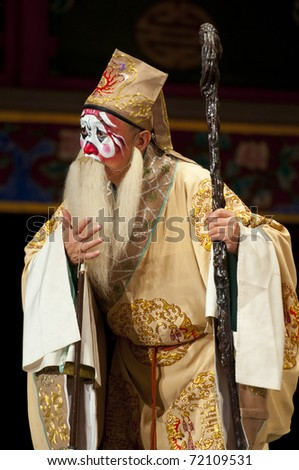"""BEIJING - NOVEMBER 16: Actor of the Beijing Opera Troupe performs the famous story """"Journey to the West"""" at the Huguang Theater on November 16, 2010 in Beijing, China. - stock photo"""
