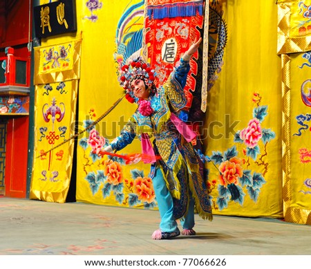 """BEIJING - NOVEMBER 16: Actress of the Beijing Opera Troupe performs the famous story """"Journey to the West"""" at the Huguang Theatre on November 16, 2010, in Beijing, China. - stock photo"""