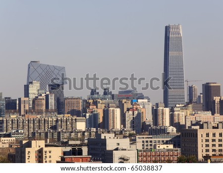 BEIJING-NOVEMBER 13: Panorama of Beijing's Central Business District skyline on Nov, 13, 2010 in Beijing, China. Beijing is the Capital of China, the second-largest economy in the World. - stock photo