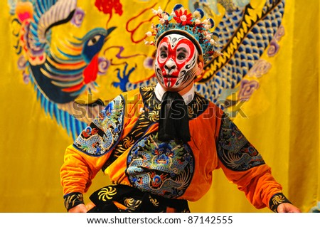 """BEIJING - NOVEMBER 16: Unidentified actor of the Beijing Opera Troupe performs the famous story """"Journey to the West"""" at the Huguang Theater on November 16, 2010, in Beijing, China. - stock photo"""