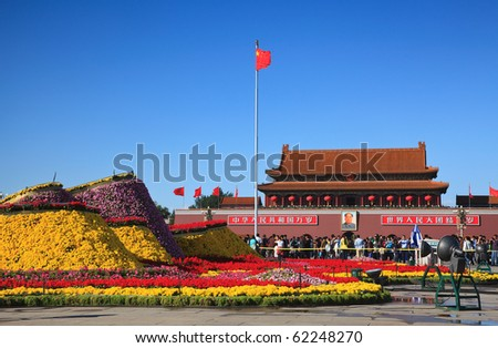 BEIJING-OCT 3: Arragement of flower beds are seen at Tiananmen square during National Day holiday on Oct 3, 2010 in Beijing, China. - stock photo
