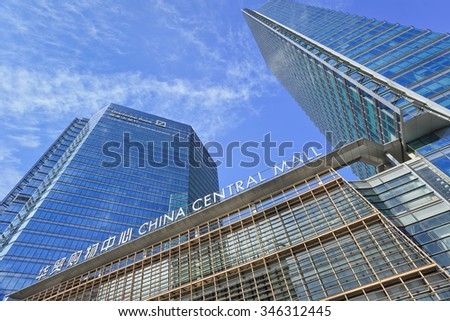 BEIJING-OCT. 26, 2009. Beijing Central Place (Chaoyang District) office towers are among the most highly regarded Premium Grade office properties in Beijing. Deutsche Bank is headquartered in tower 1. - stock photo