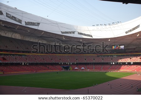 BEIJING-OCT 27: inside view of the Beijing National Stadium (Bird's nest), October 27, 2010 in Beijing, China. The stadium was designed for use throughout the 2008 Summer Olympics and Paralympics. - stock photo