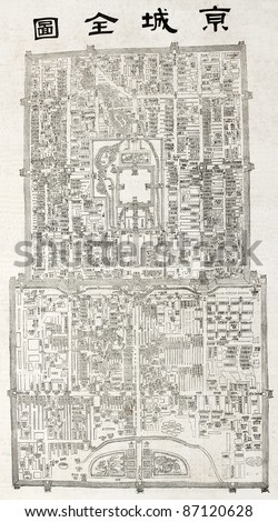 Beijing old plan. By unidentified author, published on L'Illustration, Journal Universel, Paris, 1860 - stock photo