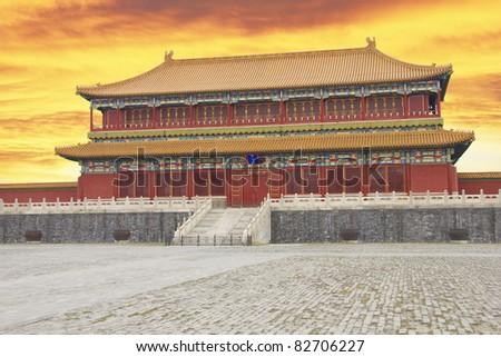 Beijing's Forbidden City - stock photo