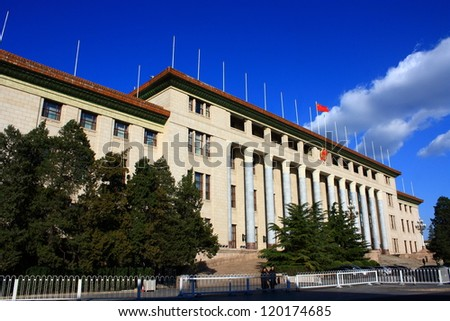 Beijing's Great Hall of the people - stock photo