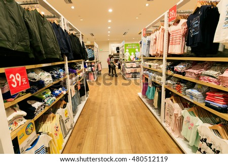 BEIJING - Sep 3, 2016: inside of Uniqlo store. Uniqlo Co., Ltd. is a Japanese casual wear designer, manufacturer and retailer.