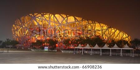 BEIJING - SEPTEMBER 15: Beijing's National Olympic Stadium on September 15, 2010 in Beijing, China. - stock photo