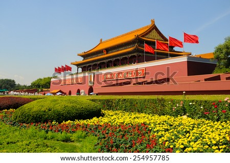 BEIJING - September 2: Flowers adorn the entrance to the Forbidden City on September 2, 2008 in Beijing, China. - stock photo