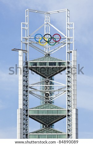 BEIJING - SEPTEMBER 17. The Ling Long Pagoda at the Olympic Park on Sept.17, 2011. The tower is 128m, broadcast studios where located in the pods, offering skyline views of Olympic broadcasts. - stock photo