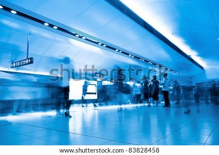 beijing subway station,transfer center - stock photo
